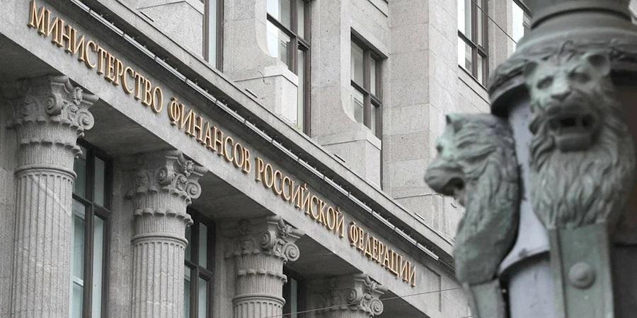 Регионам выделят 100 млрд рублей на поддержку в условиях пандемии