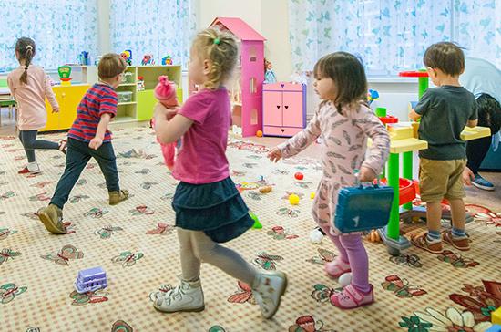 Детские сады будут работать с соблюдением особых норм