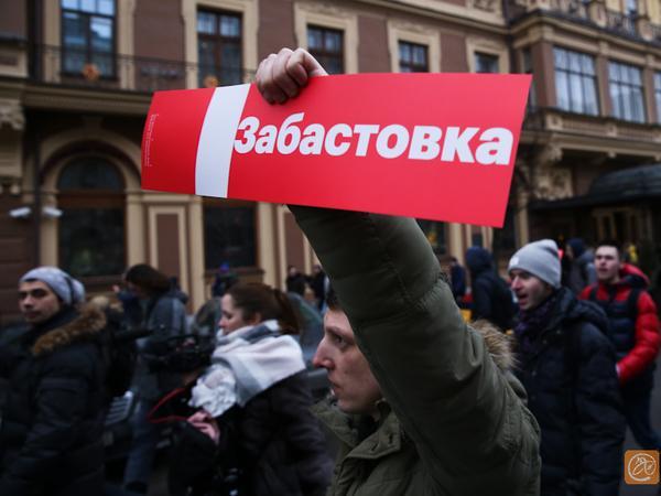 В Ртищеве сотрудники МУП «Теплотехник» готовы к забастовке