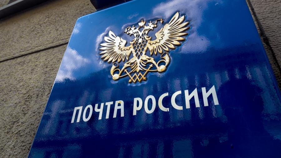 Почта России прокомментировала ситуацию с просроченной продукцией