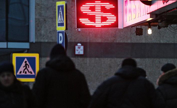 Россия — одна из десяти худших экономик в 2015 году