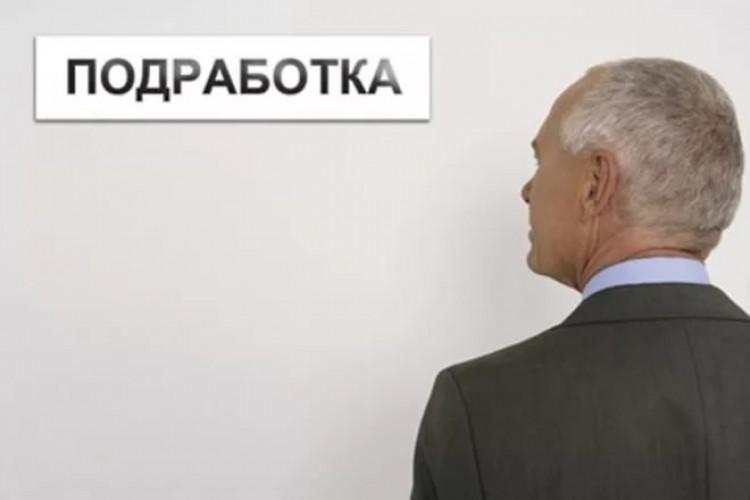Треть работников Саратовской области имеет дополнительный источник дохода