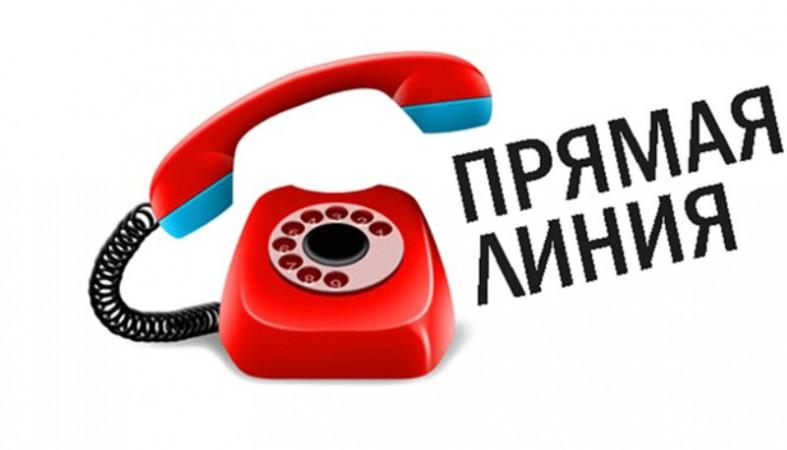19 ноября состоится телефонная «прямая линия» с начальником ГУ МВД области