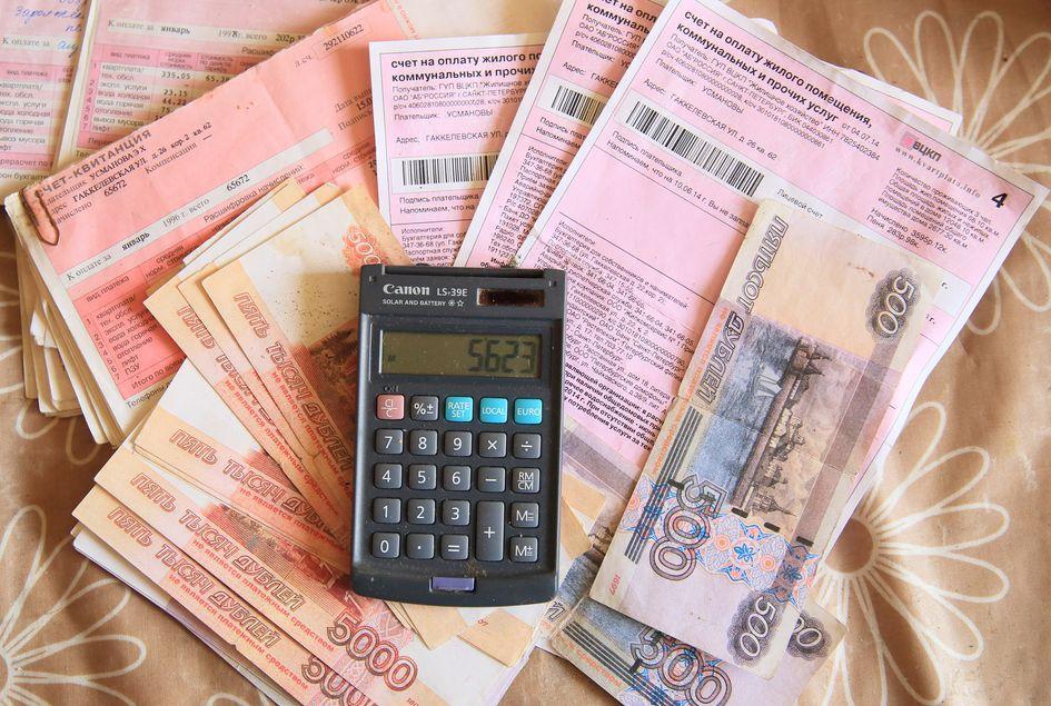 Россияне возмущены предстоящим повышением стоимости ЖКУ