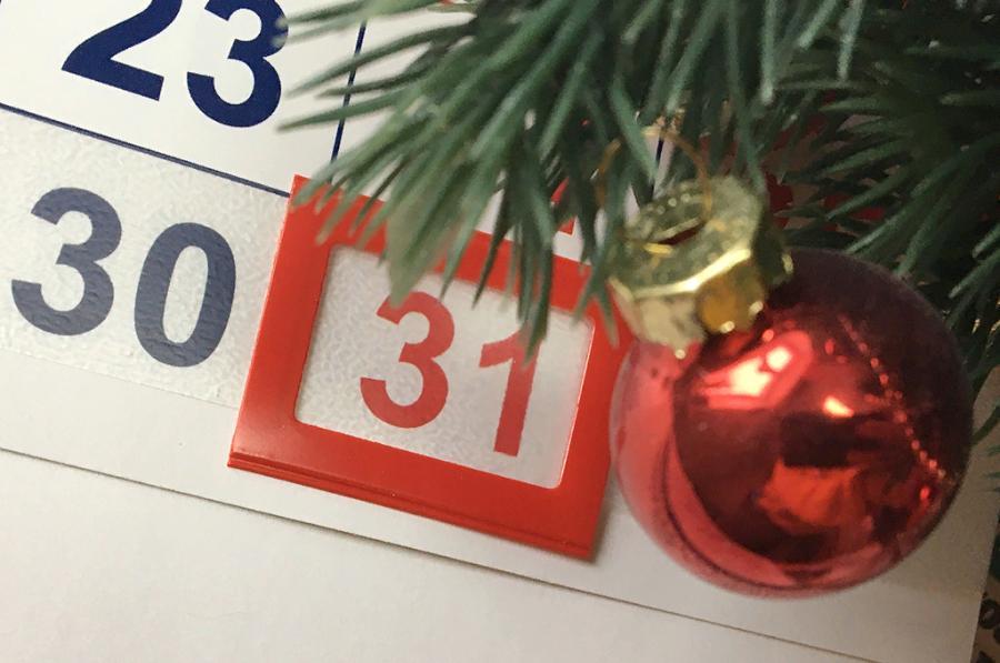 Депутаты отклонили законопроект о постоянном выходном 31 декабря