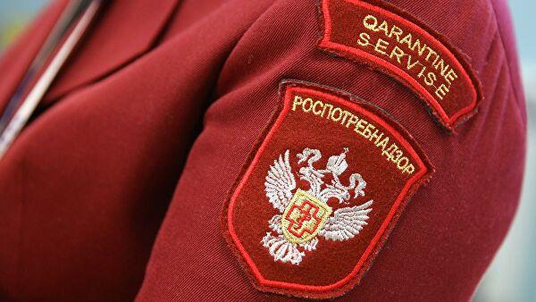 К административной ответственности привлекли сотрудника Роспотребнадзора