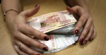 Сотрудницу ртищевского БТИ будут судить за присвоение денег граждан