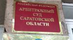 """Арбитражный суд рассмотрит дело о банкротстве МУП """"Теплотехник"""""""