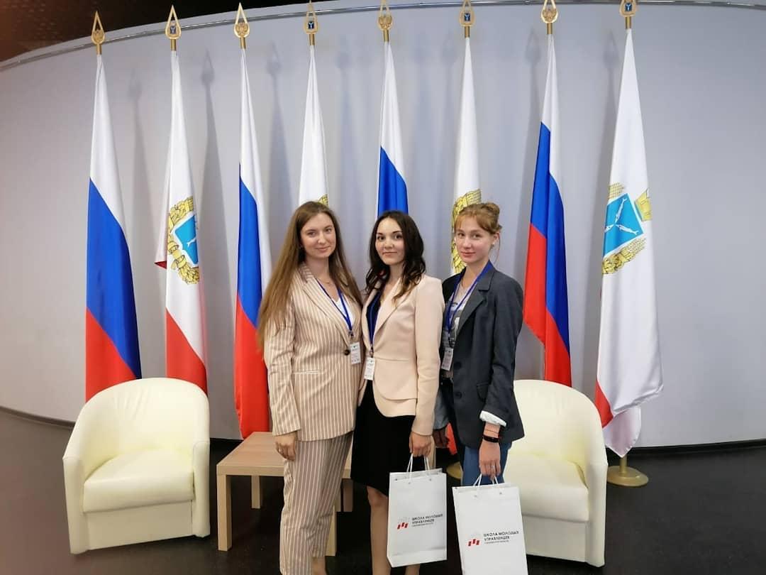 Ртищевцы приняли участие в открытии Школы молодых управленцев - 2021
