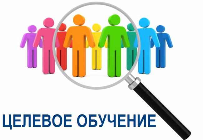 Ртищевский район в числе лидеров по направлению на целевое обучение