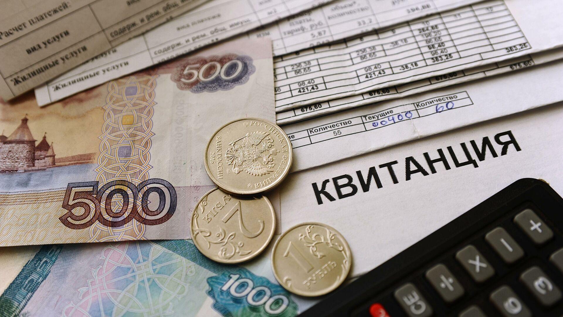 За 4 месяца в регионе похитили 20 миллионов рублей в сфере ЖКХ