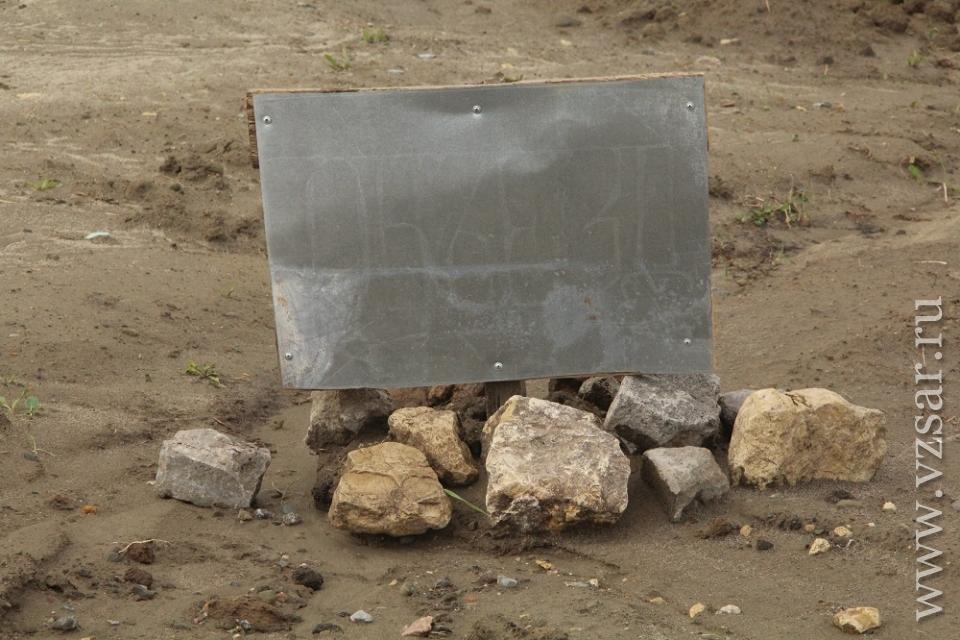 Жители Ртищевского района возмущены остановкой строительства спонсорской дороги