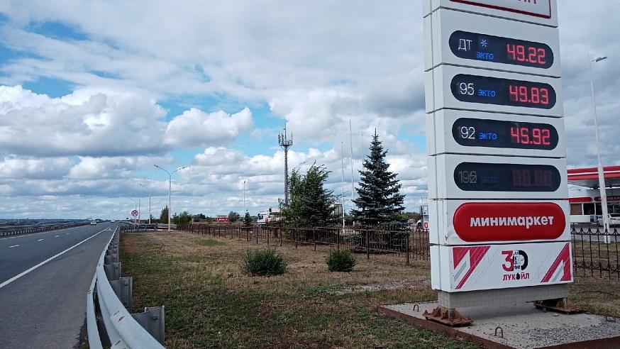 Перед приездом премьер-министра в Саратовской области подешевел бензин