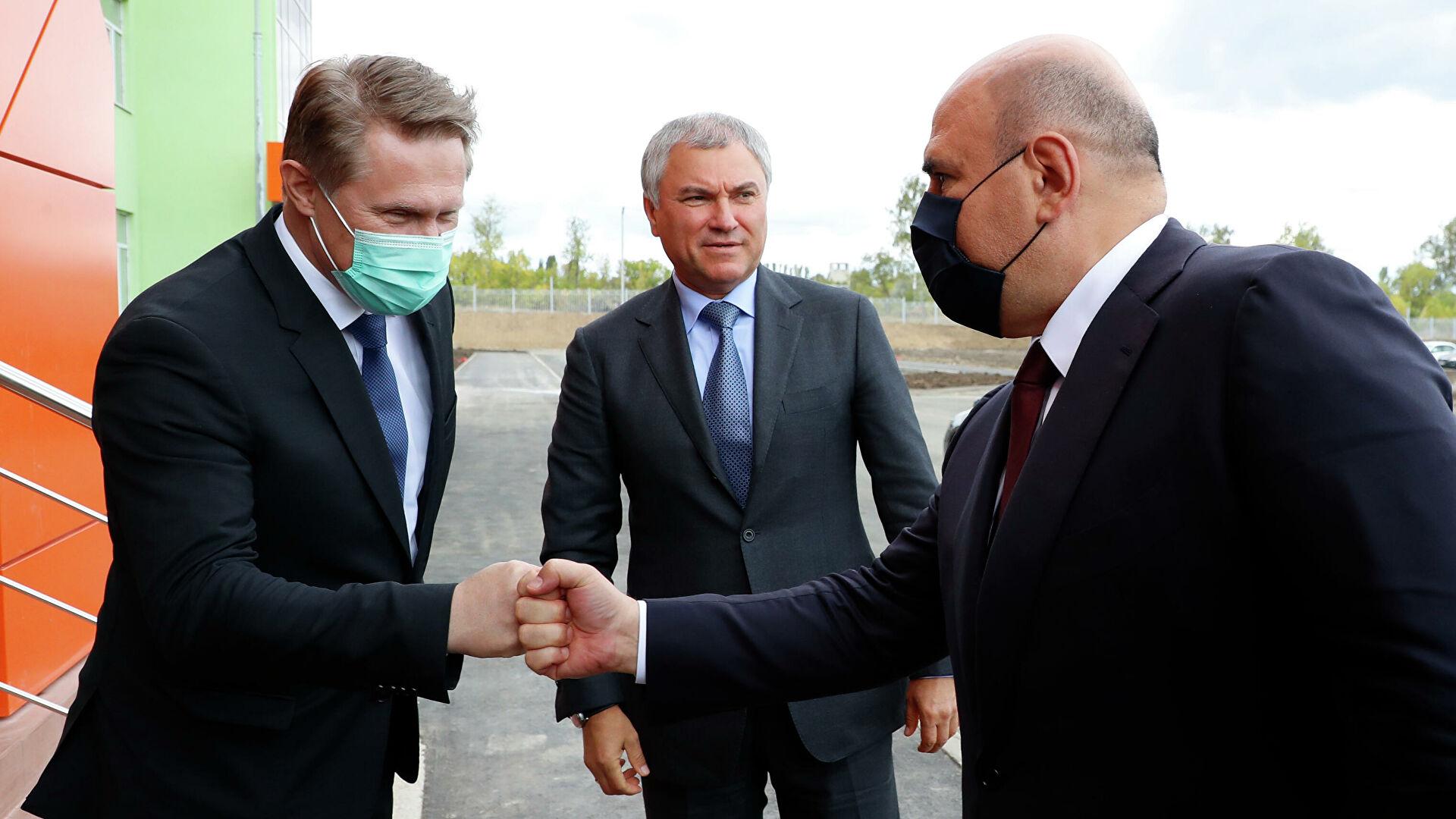 Михаил Мишустин прибыл в Саратовскую область с официальным визитом