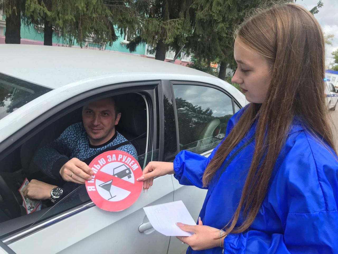 Водителям напомнили об опасности нетрезвого вождения