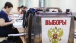В Саратовской области территориальным комиссиям выдадут дополнительные бюллетени