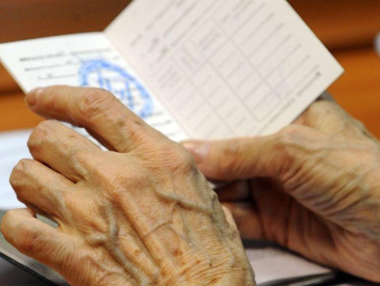 Благодаря вмешательству прокуратуры восстановлены права пенсионера