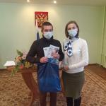 В ртищевском ЗАГСе зарегистрировали 250-ого новорожденного